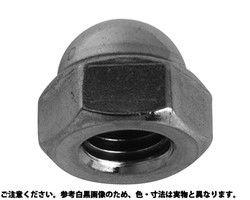 【送料無料】袋ナット(UNC 材質(ステンレス) 規格( 3/8-16) 入数(500) 03645884-001
