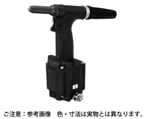 【送料無料】エアーリベッター  規格(AR2000MV) 入数(1) 03646071-001