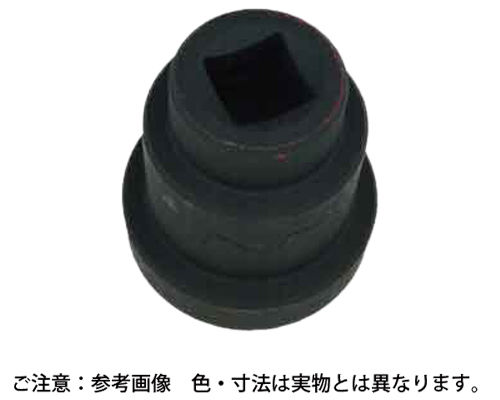 FUN用・ソケット  規格( M85(#17) 入数(1) 03638626-001【03638626-001】[4548833405563]