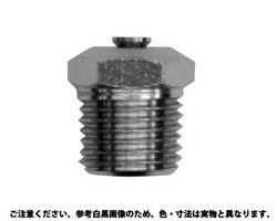 リリーフニップル 材質(SUS303) 規格(1/8 PT) 入数(100) 03633171-001【03633171-001】[4548833338595]