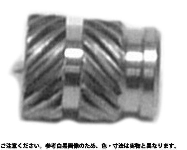ソニックロック(SL・ROHS ■処理(ROHS)■材質(黄銅) ■規格(M4-6.5) ■入数2000 03494894-001【03494894-001】[4548325511130]