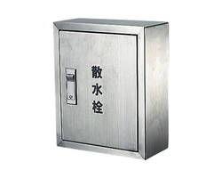 【送料無料】カクダイ 散水栓ボックス露出型(245×200) 6268 03224335-001【03224335-001】[4972353626809]