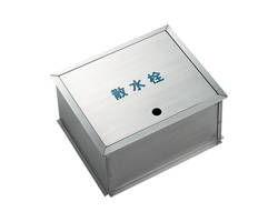 【送料無料】カクダイ 散水栓ボックス 626-133 03224332-001【03224332-001】[4972353626168]