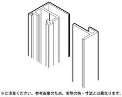22145 ハワプロリノ プラス80 壁付仕様オプション 一覧 壁付プロファイル(2500mm)【スガツネ工業】 03035454-001【03035454-001】