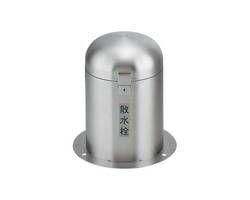 【送料無料】カクダイ 立型散水栓ボックス(カギつき) 626-139 03224318-001【03224318-001】[4972353021246]