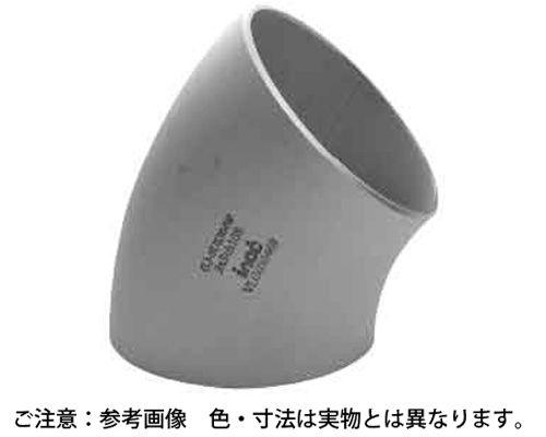 エルボ45E(L) 20S 材質(ステンレス) 規格( 200A) 入数(1) 03542636-001【03542636-001】[4548833012792]