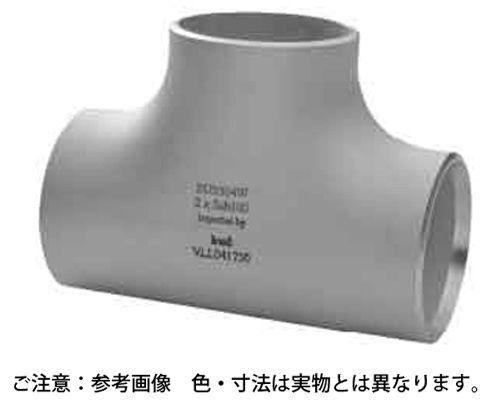 チーズT(S) 10S 材質(ステンレス) 規格( 200A) 入数(1) 03542664-001【03542664-001】[4548833012990]
