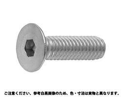 皿CAP(UNF 材質(ステンレス) 規格(5/16-24X1