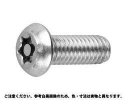 SUSピン・ボタンTRXコ 材質(ステンレス) 規格(#10X1