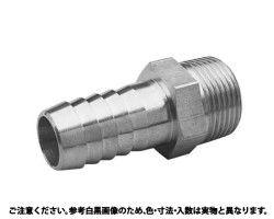 ホースニップル(HN 材質(ステンレス) 規格(PT3