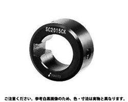 【送料無料】セットカラー キー溝付 材質(S45C) 規格(SC2518CK) 入数(30) 03600879-001
