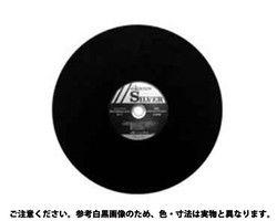 【送料無料】レヂトン シルバー A36M  規格(355X3.0X25) 入数(25) 03591092-001