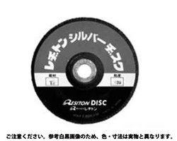 【送料無料】レヂトン シルバーD TZZ80  規格(100X15) 入数(25) 03591117-001