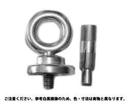 【送料無料】材質(ステンレス) 規格( RNSIB-13L) 入数(10) 03589691-001