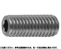 六角穴付き止めネジ(ホーローセット)(くぼみ先)アンスコ製 表面処理(BK(SUS黒染、SSブラック)  ) 材質(ステンレス) 規格( 2.6 X 6) 入数(2000) 03587741-001