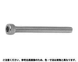 【送料無料】六角穴付きボルト(キャップスクリュー)(左ねじ) 材質(ステンレス) 規格( 3 X 25) 入数(100) 03578318-001
