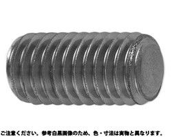 【送料無料】六角穴付き止めネジ(ホーローセット)(平先) 材質(SUS316L) 規格( 5 X 4) 入数(2000) 03578579-001