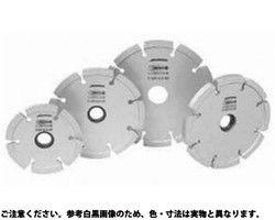 ダイヤホイ-ルセグメント(S  規格(S8080) 入数(1) 03666638-001