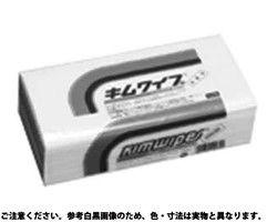 【送料無料】キムワイプハンドタオル200減菌  規格( 218X230) 入数(1) 03668184-001