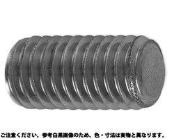 【送料無料】HS平先-細目  規格( 20 X 40) 入数(50) 03665356-001