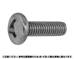【送料無料】TRFトライウィング・ナベ小ねじ 表面処理(BK(SUS黒染、SSブラック)  ) 材質(ステンレス) 規格( 8 X 40) 入数(100) 03656008-001