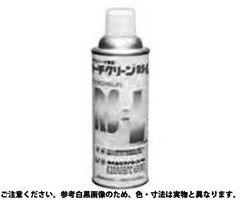 【送料無料】トーチクリーン RS-L  規格(420ML) 入数(12) 03656175-001