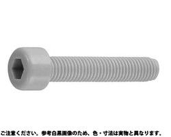 【送料無料】ピ-ク 低頭CAP  規格( 6 X 16) 入数(100) 03653314-001