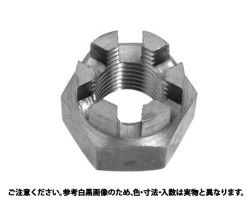溝付N(高型(2種(細目 材質(ステンレス) 規格(M16ホソメ1.5) 入数(70) 03648047-001
