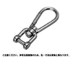 【送料無料】スナップフックシャックル 材質(ステンレス) 規格( BB-8) 入数(10) 03645637-001