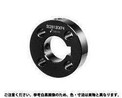 セットカラー キー溝・4穴付 材質(S45C) 規格(SC2012CKP4) 入数(30) 03630159-001【03630159-001】[4548833305207]