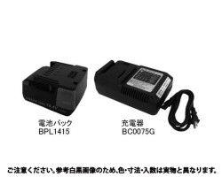 デンチパック 規格(BPL14) 入数(1) 04220383-001【04220383-001】