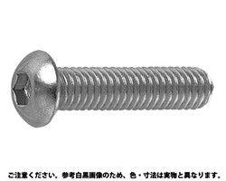 ボタンCAP(UNC(アンブラコ  規格(1/4-20X1