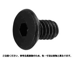 皿CAP(UNC(アンブラコ  規格(#10-24X1