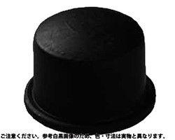 ナットキャップ(黒) ■規格(M14(22) ■入数100 03509845-001【03509845-001】[4548325544855]