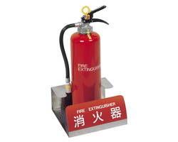 FFL2 消火器ボックス据置型 L型タイプ ステンレス製【ダイケン】 03108085-001