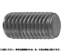 六角穴付き止めネジ(ホーローセット)(平先)アンスコ製 表面処理(BK(SUS黒染、SSブラック)  ) 材質(ステンレス) 規格( 4 X 25) 入数(500) 04163549-001【04163549-001】[4549638307793]