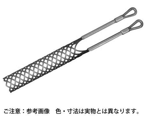 ケ-ブルグリップ(中(T  規格(MG-60T) 入数(1) 04161831-001【04161831-001】[4549388452989]