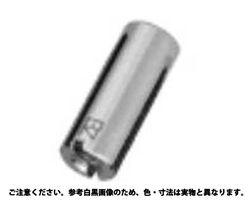 BZ5 エコ 丸 スペーサー  規格( ARE 304SN) 入数(300) 04147649-001【04147649-001】[4549388622894]