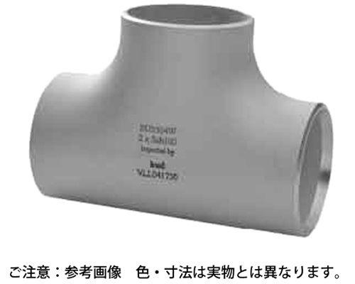 チーズT(S) S40 材質(ステンレス) 規格( 100A) 入数(1) 03542689-001【03542689-001】[4548833014659]