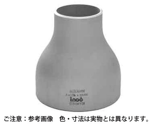 CレジューサR(C) S40 材質(ステンレス) 規格(150A X 80A) 入数(1) 03542922-001【03542922-001】[4548833016677]