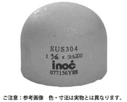 キャップ(CAP) S40 材質(ステンレス) 規格( 125A) 入数(1) 03543075-001【03543075-001】[4548833018251]