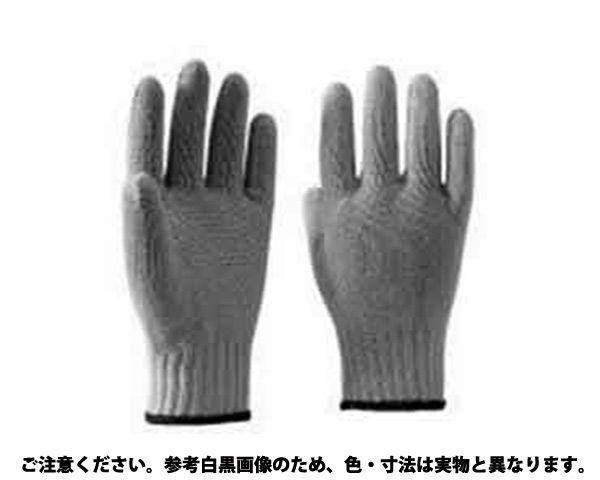 【送料無料】アトム ケブラー(#HG-05  規格( Lサイズ) 入数(10) 03592126-001