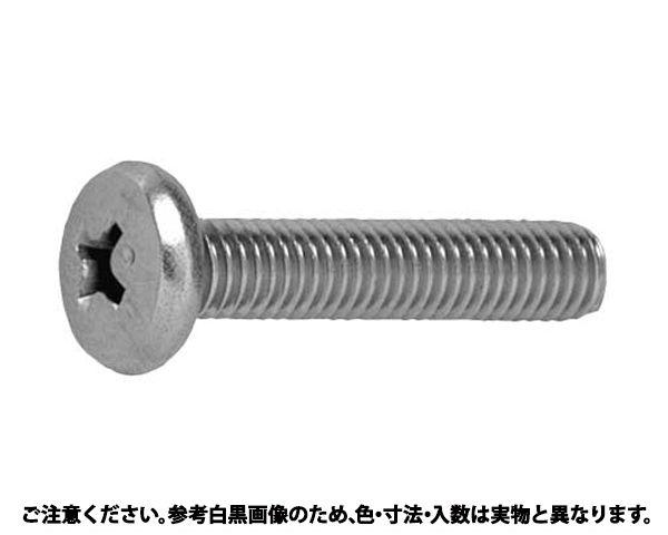 (+)バインド小ねじ 表面処理(ニッケル鍍金(装飾) ) 材質(黄銅) 規格( 6 X 6) 入数(700) 03586287-001