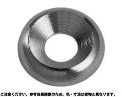 【送料無料】山形座金(ローゼットワッシャー)挽出製 材質(黄銅) 規格( 5X12X3.0) 入数(1000) 03579451-001