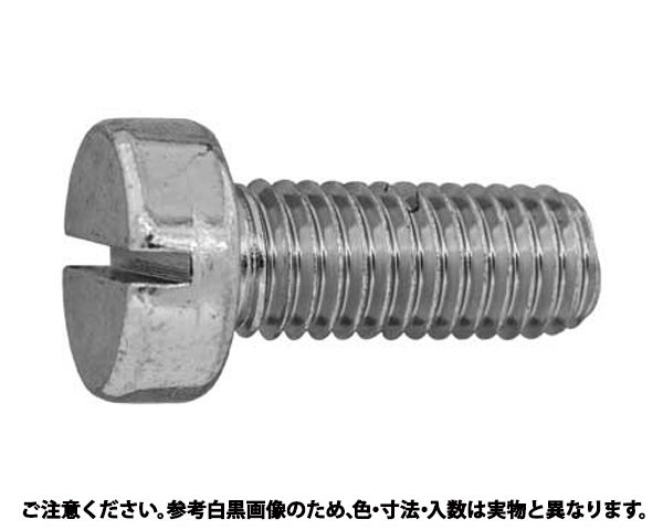 (-)平小ねじ 表面処理(ニッケル鍍金(装飾) ) 材質(黄銅) 規格( 6 X 25) 入数(200) 03668707-001