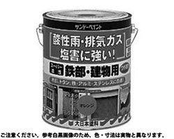 【送料無料】油性 鉄部・建物用 チョコレート  規格( 7L) 入数(1) 03665700-001