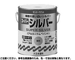 油性多目的塗料 スーパーシルバー  規格( 7L) 入数(1) 03665844-001