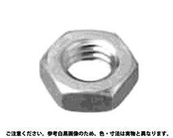 【送料無料】左ナット(3種 表面処理(8μクロメート(亜鉛膜厚8ミクロン以上)) 規格( M16) 入数(130) 03655918-001