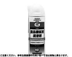 食品機械用潤滑剤  規格(420ML) 入数(6) 03656114-001