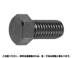 小形六角ボルト(全ねじ(細目 材質(ステンレス) 規格( 10X75(ホソメ) 入数(100) 03654233-001